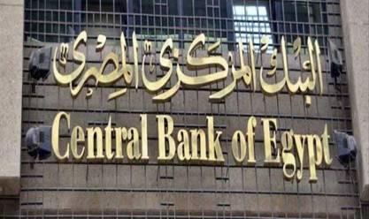 البنك المركزي يتوقع ارتفاع تحويلات المصريين من الخارج