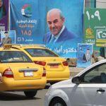 إحجام العراقيين عن الانتخاب بكثافة قد يصب في صالح قوى خارج السلطة