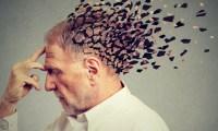 جزء من الدماغ يتسبب في النظرة السلبية والتشاؤمية