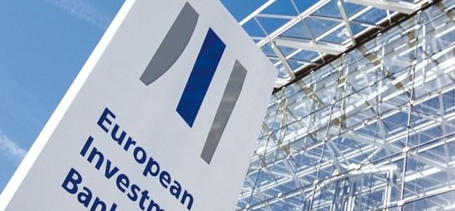 مصر تستحوذ على نصف استثمارات البنك الأوروبي في المنطقة العربية