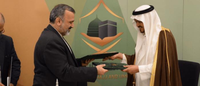 """إيران تشكر السعودية على """"حفاوة الاستقبال والترحيب"""" والجانبان يوقعان مذكرة تفاهم"""