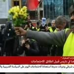 """ارتفاع عدد معتقلى فرنسا قبل تظاهرات """"السترات الصفراء"""" لـ343شخصا"""
