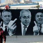 الجارديان: تصرفات نتنياهو متعصبة وعمياء وتغذي الأنقسام