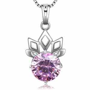 Collier pour femmes- Byakov Elégant Collier avec pendentif en pierres précieuses – 16 pouces à la mode en argent 925 véritable pendentif en pierre de perle