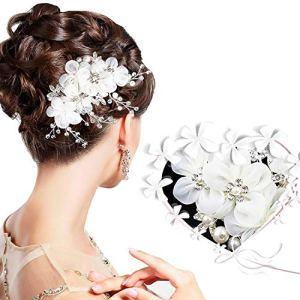 Bijoux Accessoires Cheveux Mariage – ARPDJK 12.5cm x 6cm Strass Cheveux Mariée, Perles Accessoire de Mariage pour Femme Cheveux, Peigne Cheveux Bijoux pour Mariée Demoiselle D'honneur
