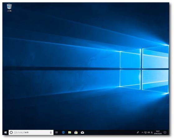 動画あり】【Windows10】デスクトップ画面は?(画面切替方法)