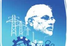 online news, blogs, news articles, Case Studies, Industry Articles, Article Publications, Journal | energy & power industry | Sabka Power Sabka Vikas - Electrical India Magazine on Power & Electrical products, Renewable Energy, Transformers, Switchgear & Cables