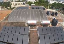 Renewable Energy, Green Power Electricity, Energy Conservation, Sustainable Energy, Environments, Solar power | Vesat Solar harnessing sun energy for various applications - Electrical India Magazine on Power & Electrical products, Renewable Energy, Transformers, Switchgear & Cables