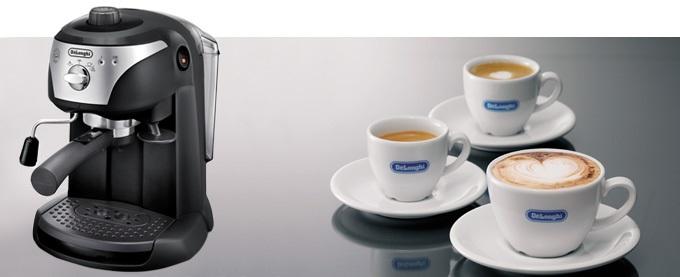 ماكينة صنع الاسبريسو والقهوة ديلونجي ec221 اسعار ومواصفات ومميزات