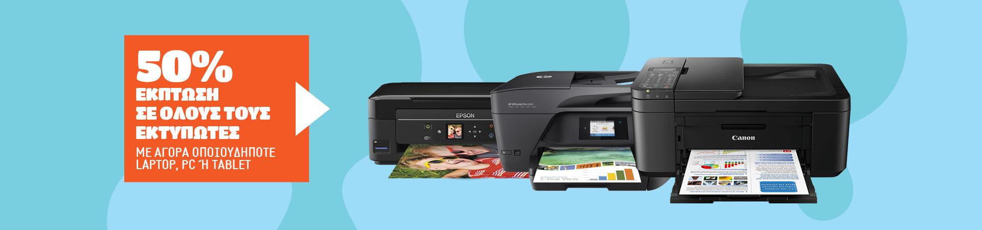 elementor STRIPE printers