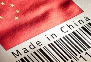 De fabricación china