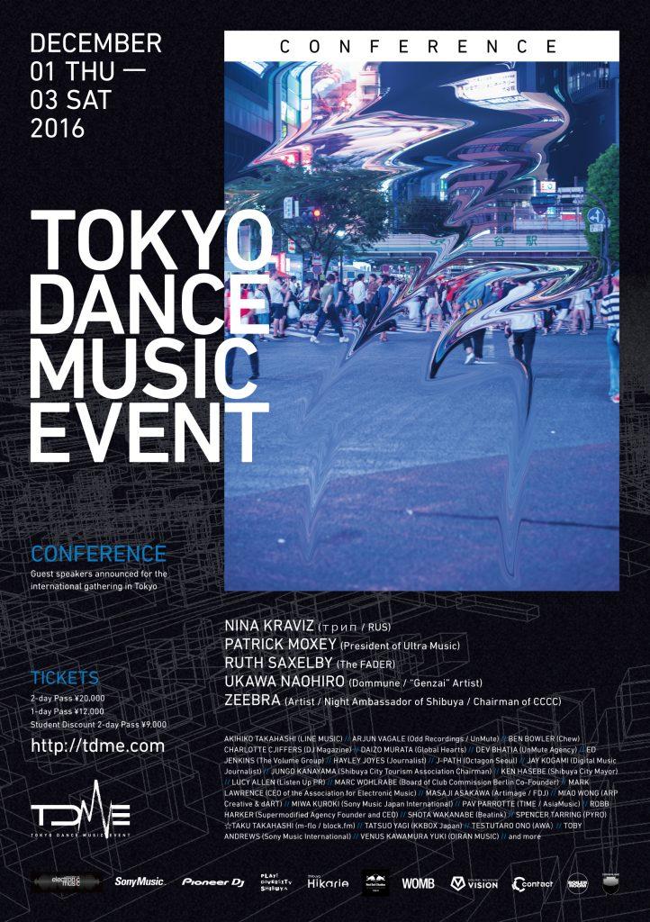 Tokyo Dance Music Event