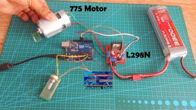 775 Motor