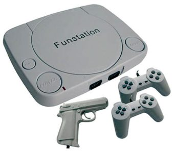 Gaming console (Credit: https://s12emagst.akamaized.net)