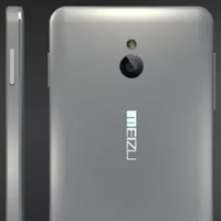 Meizu-MX4-could-have-two-versions-one-with-a-1536-x-2560-pixel-display-and-a-cheaper-1080p-one