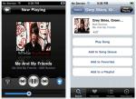 Grooveshark iphone