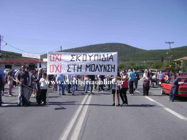 Διαμαρτυρία και αποκλεισμός της εθνικής στην Καλλιρρόη - Ο Αλευράς στο πλευρό των κατοίκων