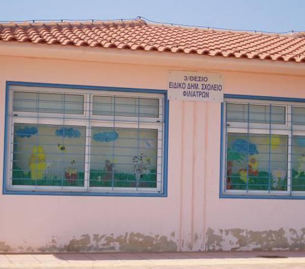 Διαμαρτυρία στην Τριφυλία για το Ειδικό Σχολείο