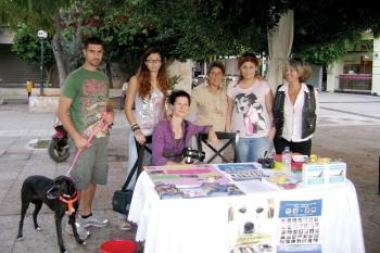 Ενημέρωση για τη δράση των φιλόζωων στην Κυπαρισσία