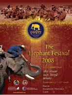 elephantasia2008.jpg