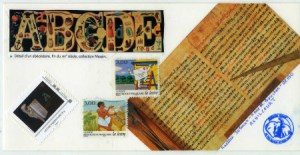mail art 425