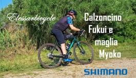 [Test] Shimano Fukui e Myoko