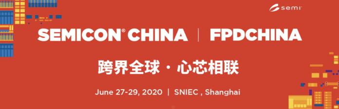Semicon China 2020