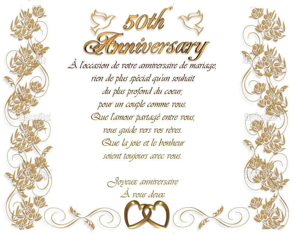 texte invitation anniversaire surprise 50 ans gratuit