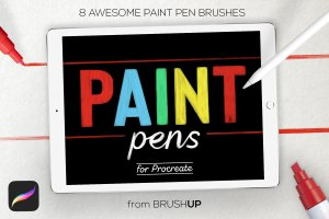 paintpencover-