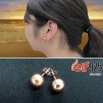 ELF925 giveaway: sterling silver stud earrings