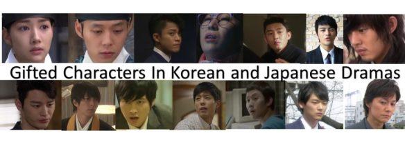 Japanese dramas 2012 list