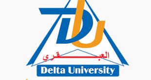 التقديم لكليه ادارة الاعمال بجامعة الدلتا