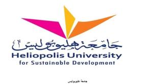 التقديم لجامعة هليوبلسالتقديم لجامعة هليوبلس
