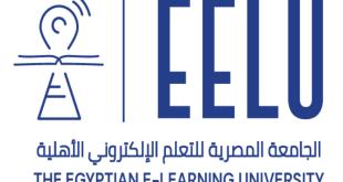 مصاريف الجامعة المصرية للتعلم الإلكتروني الأهلية