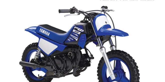 Yamaha launches the PW50 2018 series