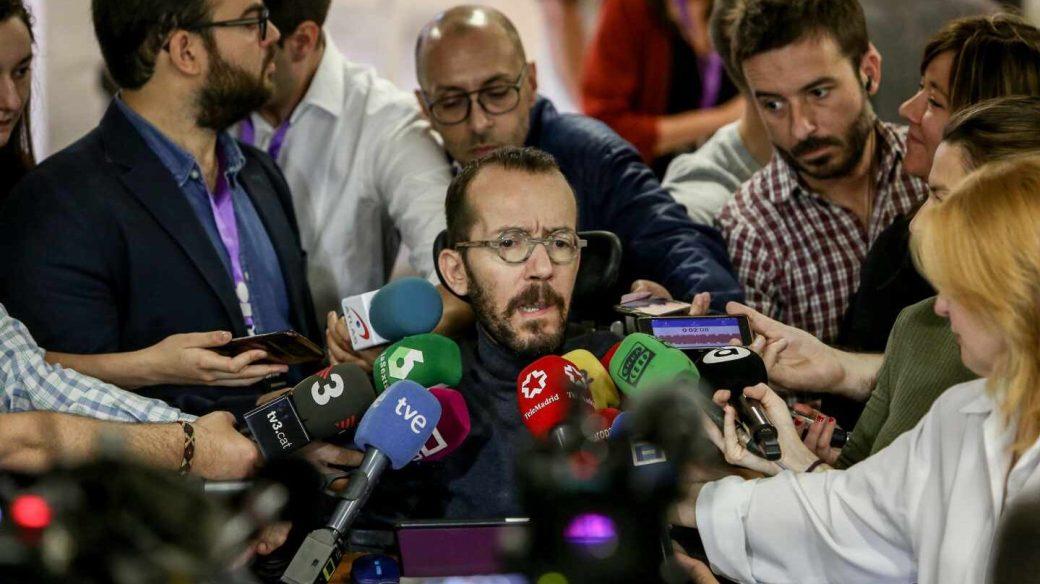 Pablo Echenique, durante una comparecencia en el Congreso de los Diputados.