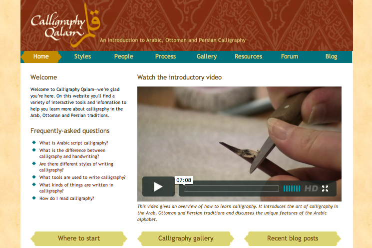 Calligraphy Qalam website