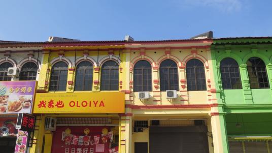 Maisons chinoises Ipoh Kuala Kangsar Malaisie blog voyage 2016 7