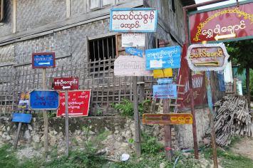 Panneaux Mandalay-Sagaing-Mingun-Myanmar-Birmanie-blog-voyage-2016 18