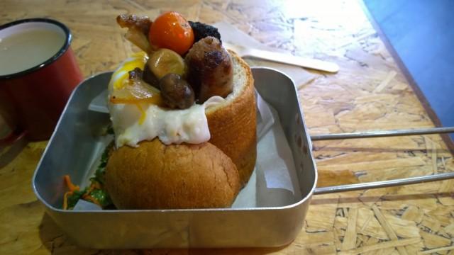 Full English Breakfast Bunnychow