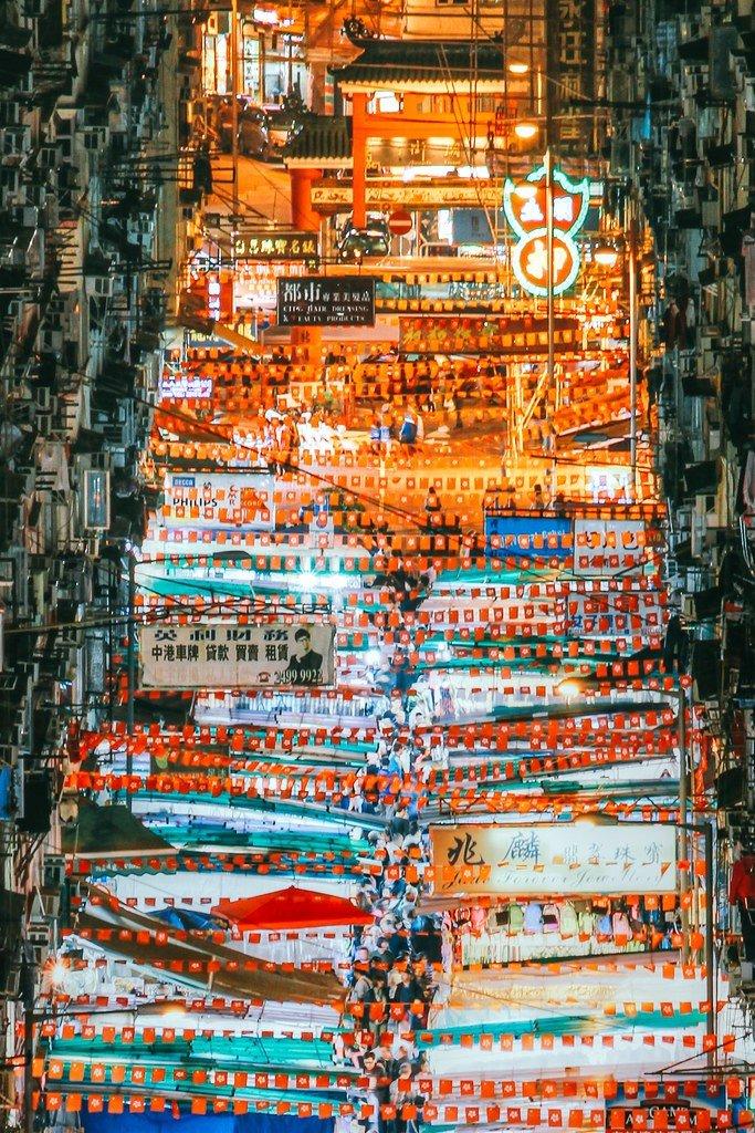 TEMPLE STREET NIGHT MARKET photo