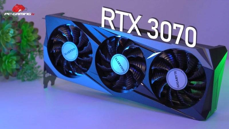 RTX 3070 Gigabyte Gaming OC – A CHI E' RIVOLTA?