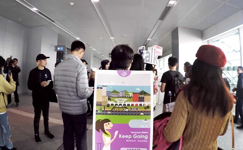 Taoyuan Airport MRT 體驗桃園機場捷運