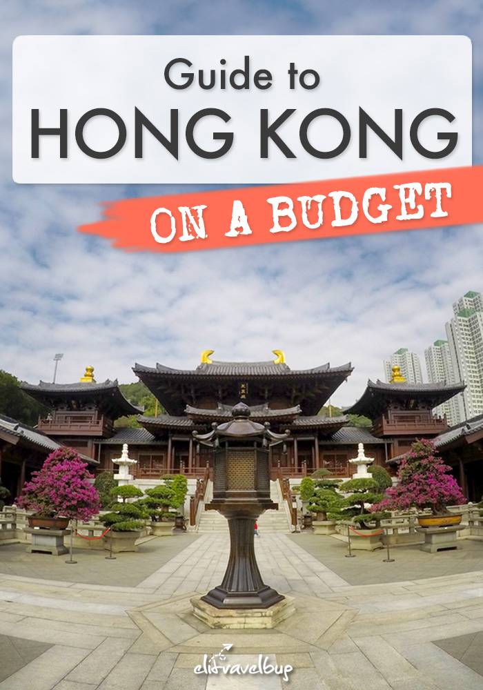 hong kong on a budget PIN