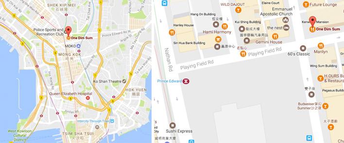 One Dim Sum - cheapest michelin star restaurant - Pin map