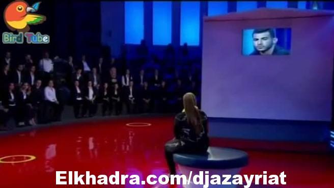 شاهد ماذا فعل هذا الشاب الجزائري مع أخته في برنامج المسامح كريم!! شيء لايصدق