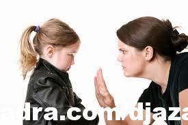 """بماذا يشعر طفلك عندما تقولين له """"لا""""!"""
