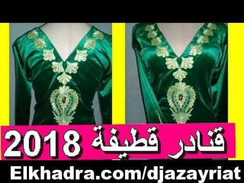 قنادر قطيفة 2018 جديدة Gnader Katifa For bazaf 2018
