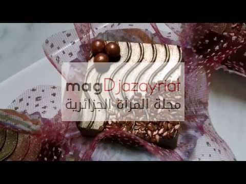 حلويات جزائرية : بنيون بريستيج 2018