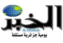 journal el khabar daujourdhui pdf